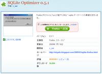 SQLite_Optimizer_0.jpg