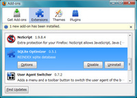 SQLite_Optimizer_1.jpg