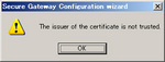 SecureGateway_Configuration_06.jpg