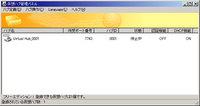 Shimousa_TinyVPN_2_HubPanel.jpg