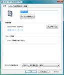 Speaker_Property.jpg