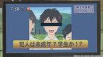 Summer_Wars_Blu-ray_3.jpg