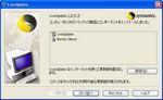 Symantec_Norton_Ghost_2003_09.jpg