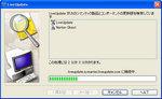 Symantec_Norton_Ghost_2003_10.jpg
