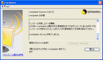 Symantec_Norton_Ghost_2003_14.jpg