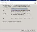 TS-CAL_08.jpg