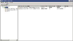 TS-CAL_10.jpg