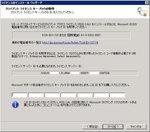 TS-CAL_Licence.jpg
