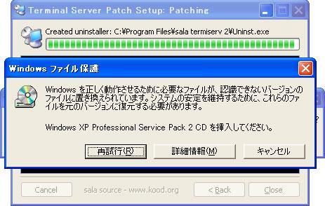 Windows 7 Terminal Server Patch Registry - budgetsoft