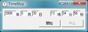 TimeStop.jpg