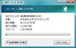 ULJM-05458_UMD9660_COPY.jpg