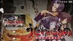 UTAWARERUMONO_PSP.jpg