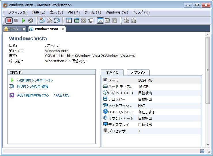 Test Mode Windows Vista Build