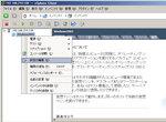 VMware_ESX_Config_Setting.jpg