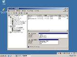 VMware_VirtualDrive_05.jpg