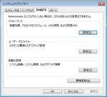 WDK_01.jpg