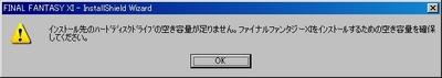 WS0429.JPG