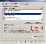 WinXP-IE_0.jpg