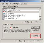 WinXP-IE_1.jpg