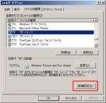 WinXP-IE_2.jpg