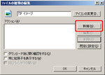 WinXP-IE_4.jpg