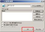WinXP-IE_6.jpg