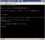 Windows2003_STOP_Code_c0000218_05.jpg