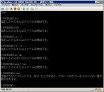 Windows2003_STOP_Code_c0000218_06.jpg