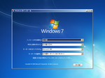 Windows 7-2009-05-06-12-50-24.png