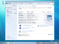 Windows 7-2009-05-06-13-29-30.png