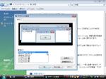 Windows Server 2008 ウインドウの色とデザイン.png