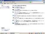 Windows Server 2008 個人設定.png