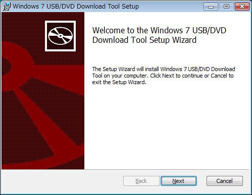Windows 7 のダウンロード方法について