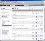 Windows7サブスクリプション ダウンロード.JPG