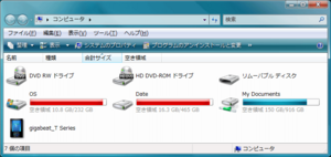 Windows7_prp_Vista.png