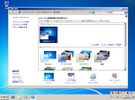 Windows7_prp_x64_10.png
