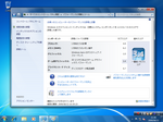 Windows7_prp_x64_3.png