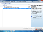 Windows7_prp_x64_4.png