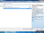 Windows7_prp_x64_4.png