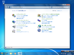 Windows7_prp_x64_6.png