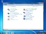 Windows7_prp_x64_6.png