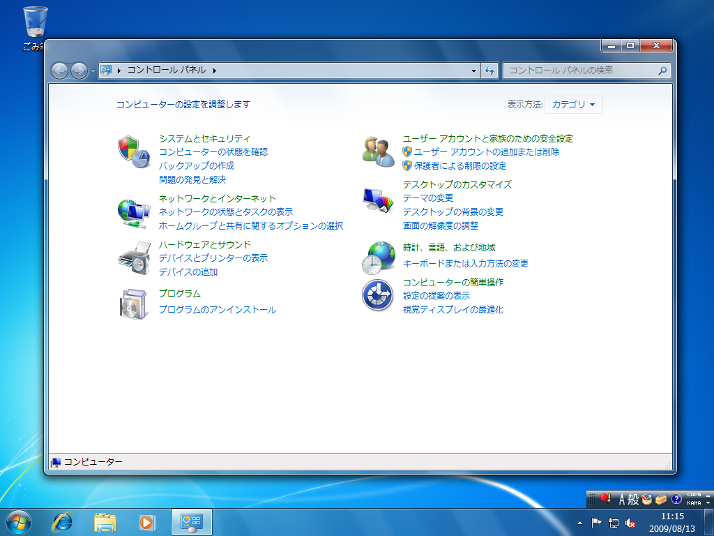 [Image: Windows7_prp_x64_6.png]