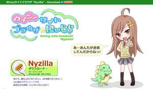 Winnyサイトブラウザ-Nyzilla.jpg