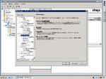XenApp5_FR2_12.jpg
