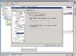 XenApp5_FR2_13.jpg
