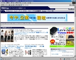 ascii.jp2