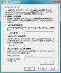 esxi_license_1.jpg