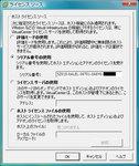 esxi_license_2.jpg