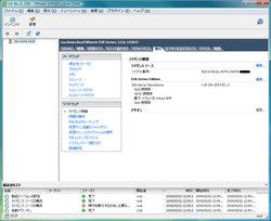 esxi_license_5.jpg