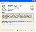 event_log.jpg